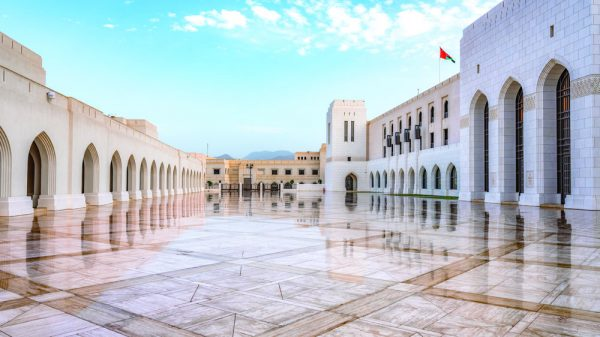 House of Musical Arts, Royal Opera House Muscat, Muscat Governorate