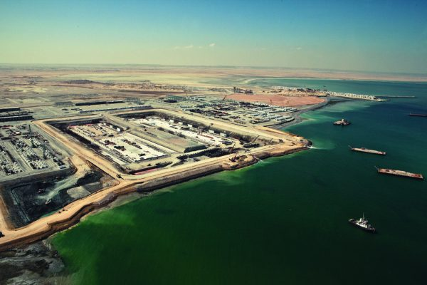 Duqm Port and Dry Dock, Al Wusta Governorate